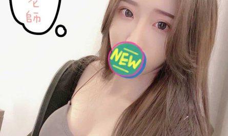 台中幼教師偶爾兼差-葉子7k