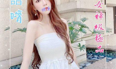台南外送茶施語晴眼神充滿電力的美女